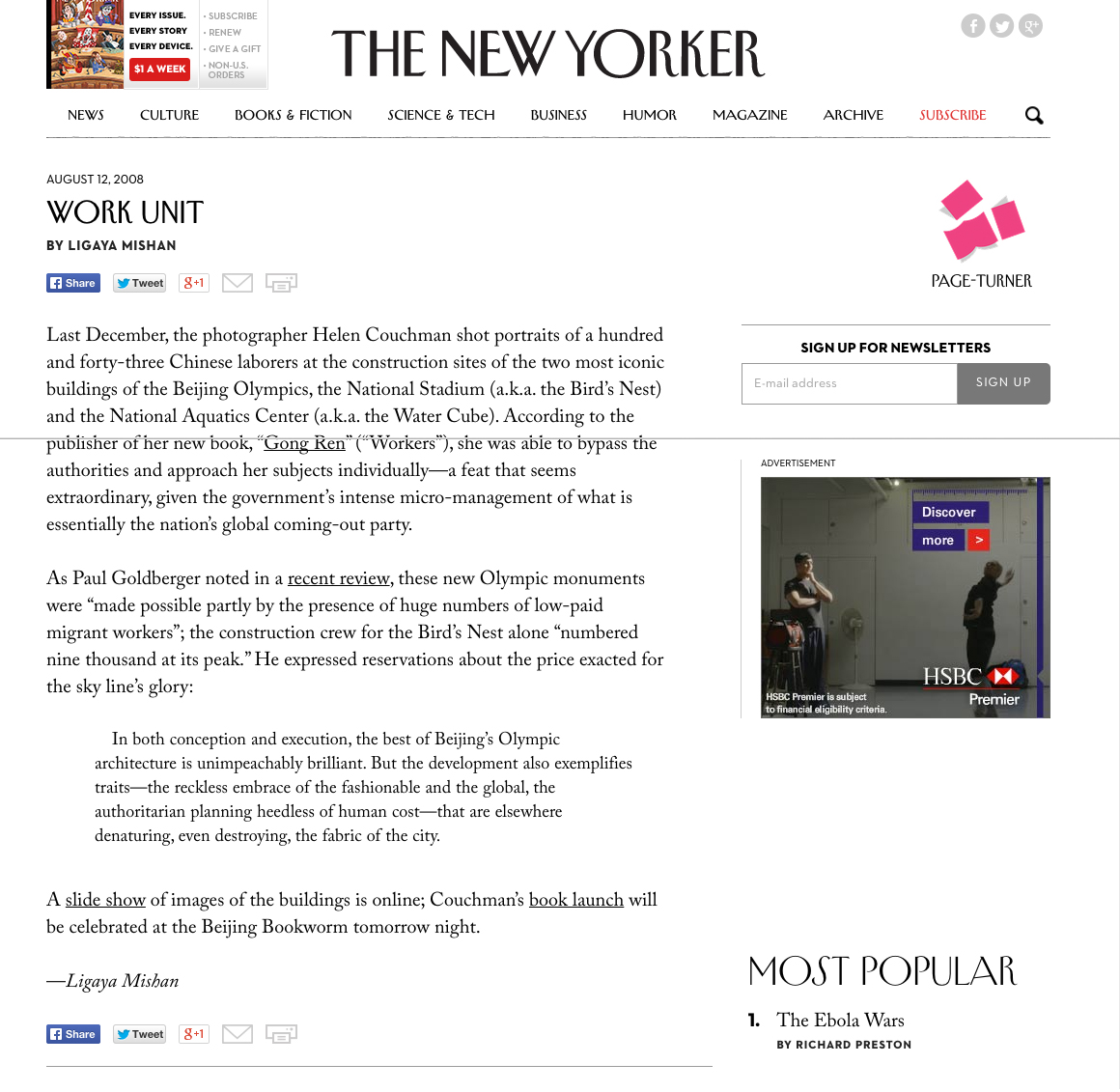 WORKERS in the New Yorker