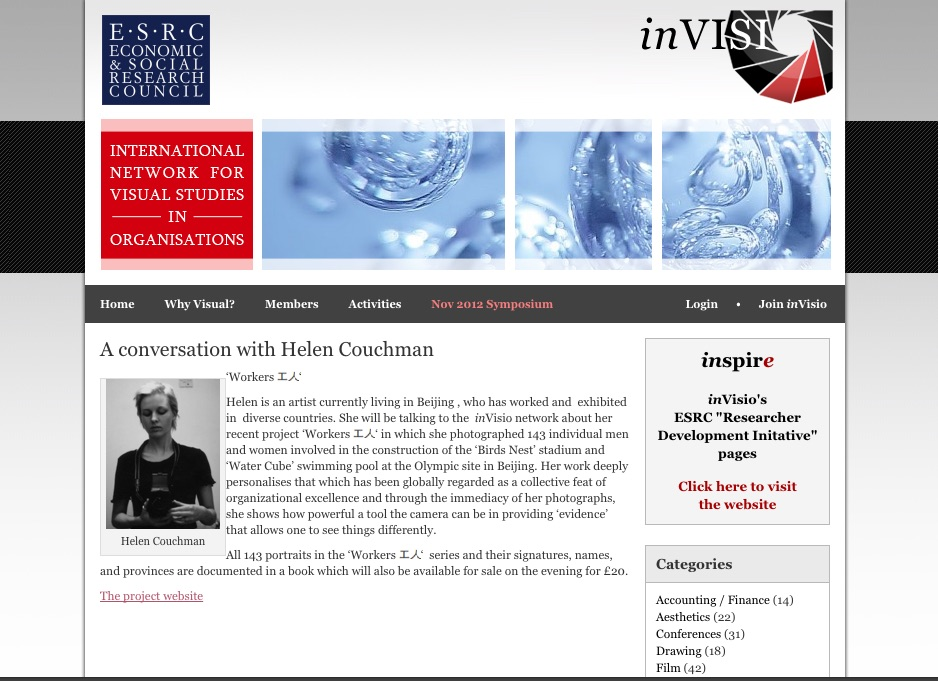 InVisio talk by Helen Couchman