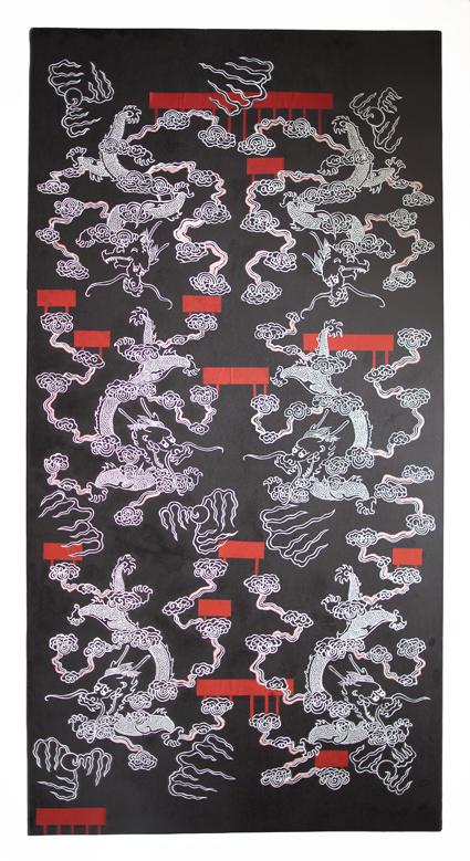 Dragon panel No. 1