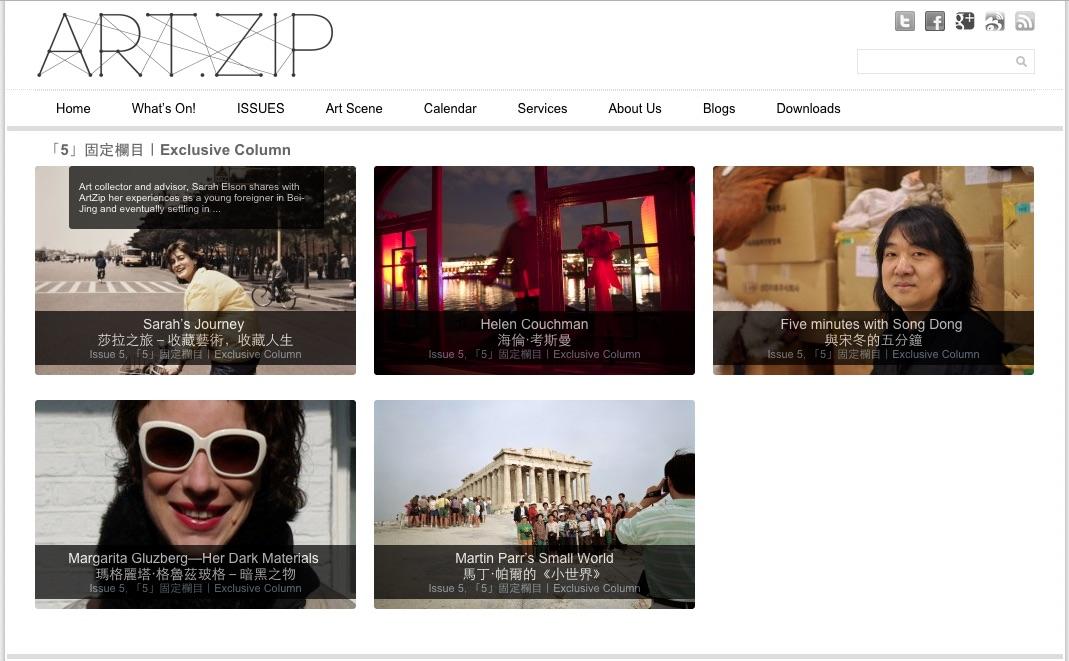 Artzip header page
