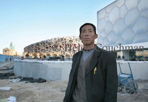 Wang Zijun
