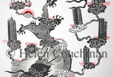 Jianguomen No. 1 64x84cms