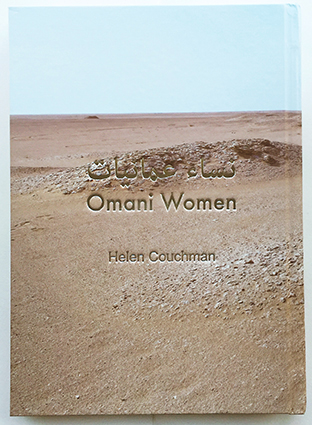 Omani Women book cover