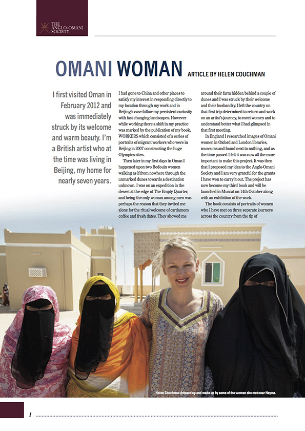 1 Omani Women featured in the Anglo-Omani Society Annual Review 2015 web