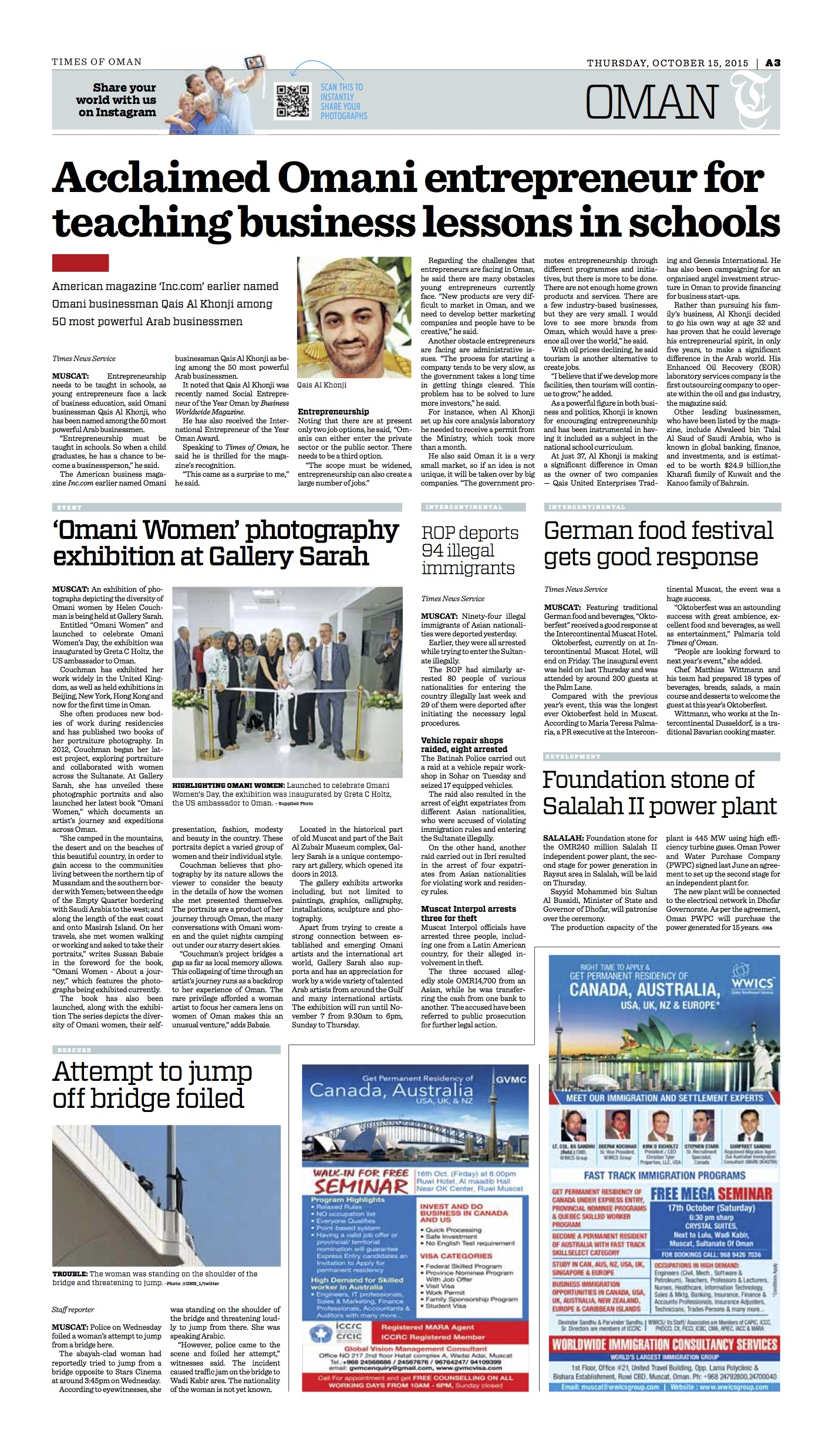 Omani Women article, Times of Oman. Thursday 15 October 2015