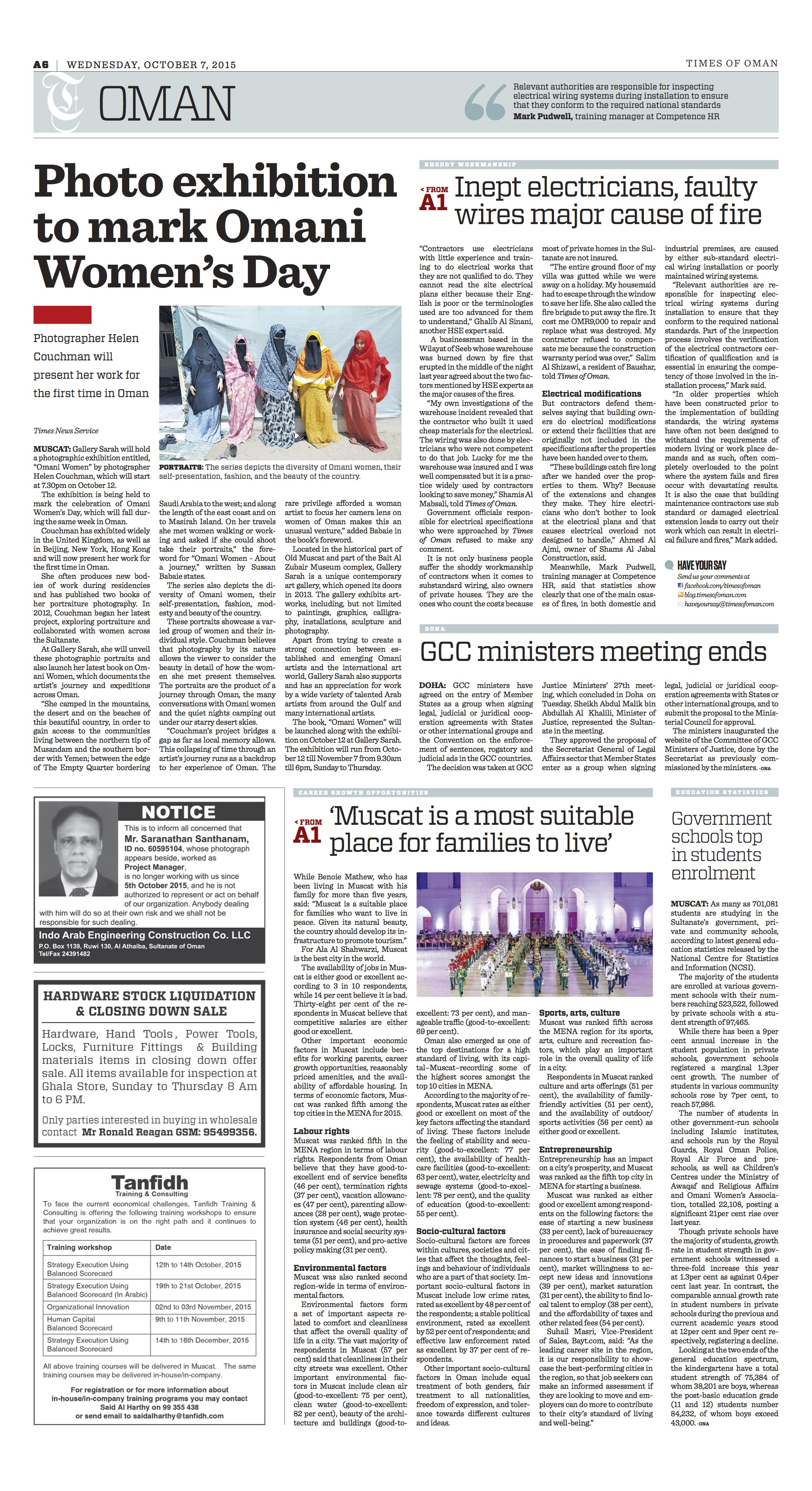 Omani Women article, Times of Oman. Wednesday 7 October 2015