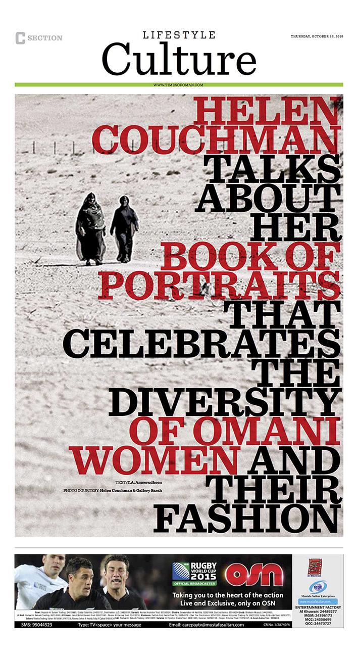Omani Women-story-Lifestyle-pages-1 web