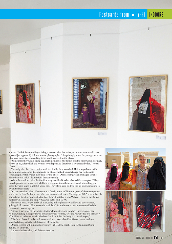Y Magazine article. Omani Women. Deeba Hasan. 2 web