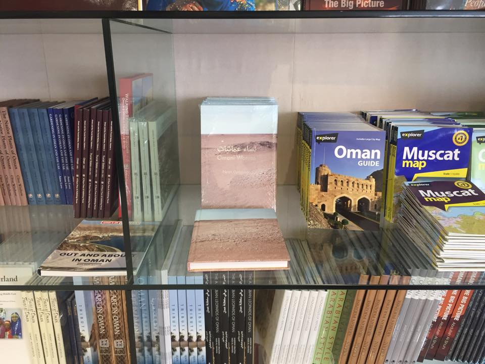 Omani Women books by Helen Couchman now stocked for sale at Bait Al Zubair Museum bookshop