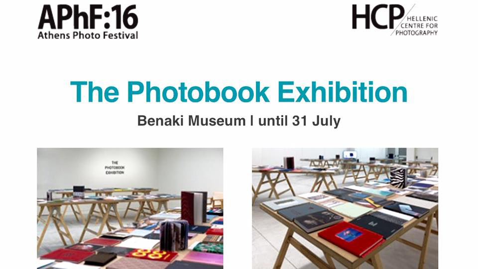 by Helen Couchman, Omani Women, exhibition, the Photobook, Athens, Greece, The Benikai Museum