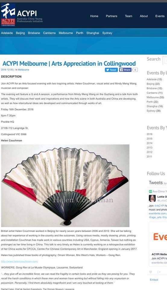 Talk by Helen Couchman at ACYPI, Melbourne, 16 December 2016